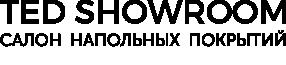 TED Showroom магазин напольных покрытий
