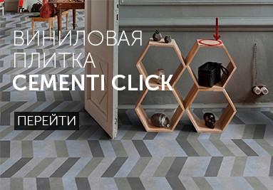 виниловая плитка cementi click